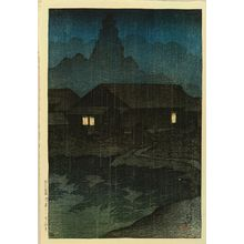 Kawase Hasui: Tsuta hot Spring, Mitsu Province, from - Hara Shobō