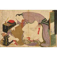 Katsushika Hokusai: Scene VII, from - Hara Shobō