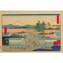 Utagawa Hiroshige II: Kasumigaseki, from - Hara Shobō