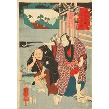 Utagawa Kuniyoshi: Ota, from - Hara Shobō