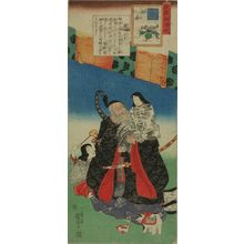 Utagawa Kuniyoshi: Chapter I, Kiritsubo, with portrait of Emperor Ojin on Takenouchi no Sukune's shoulder, from - Hara Shobō