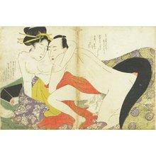 UNSIGNED: A couple, c.1810 - Hara Shobō