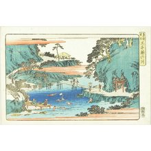 歌川広重: Takinogawa, Oji, from - 原書房