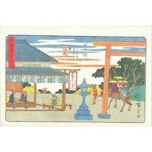 Utagawa Hiroshige: Yokkaichi, from - Hara Shobō