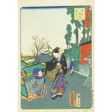 Utagawa Hiroshige II: First visit to Oji Inari Shrine, from - Hara Shobō