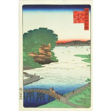 二歌川広重: Noge, Yokohama in Musashi Province, from - 原書房