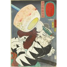 歌川国芳: Nakamura Kansuke Masatatsu, from - 原書房