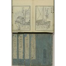 Unknown: , 5 vols. complete, 1794, original covers and title slip, good condition - Hara Shobō