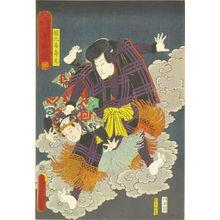 Utagawa Kunisada: Kokuchi Kojumaru, from - Hara Shobō