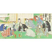 Ochiai Yoshiiku: Ichikawa Ichizo III's departure to Osaka, triptych, 1863 - Hara Shobō