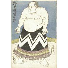 Utagawa Kunisada: Portrait of the sumo wrestler Sotogahama Namigoro, c.1825 - Hara Shobō