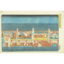 Utagawa Hiroshige: - Hara Shobō