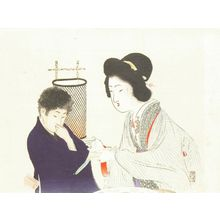 富岡英泉: A frontispiece of a novel, 1899 - 原書房