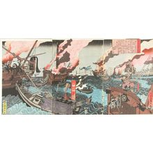 Utagawa Sadahide: Battle of Tsukushi, from - Hara Shobō