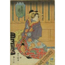 Utagawa Toyoshige: A full-length portrait of the courtesan Kiyokawa, c.1830 - Hara Shobō