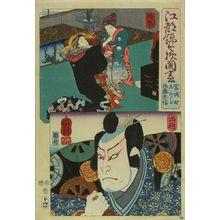Utagawa Kuniyoshi: Mutsu and Dewa Province, from - Hara Shobō