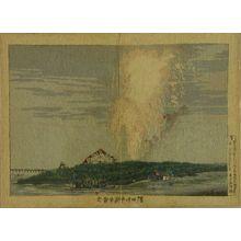 Kobayashi Kiyochika: Fire of torpedo at sandbank of Sumida River, from - Hara Shobō