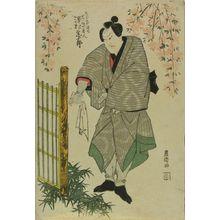 Utagawa Toyokuni I: A full-length portrait of the actor Sawamura Sojuro - Hara Shobō