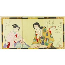 豊原国周: A scene of the play Onna kusunoki, from - 原書房