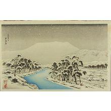 Hashiguchi Goyo: - Hara Shobō