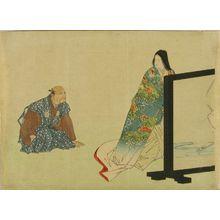 UNSIGNED: Frontispiece of a novel - Hara Shobō