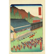 YOSHIMORI: Hakone, from - Hara Shobō