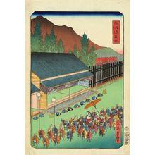 YOSHIMORI: Hakone, from - 原書房