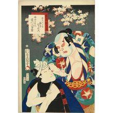 Utagawa Kunisada: Portrait of the actor Ichikawa Muraemon as Sembei the morning glory and Ichikawa Yaozo as Fukuyama no Zenta, from - Hara Shobō