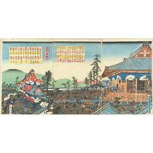 Utagawa Sadahide: Ashikaga Yoshinori defeated at Akamatsu Man'yu's palace, triptych, c.1848 - Hara Shobō