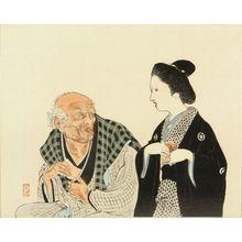 Tomioka Eisen: A frontispiece of a novel in - Hara Shobō