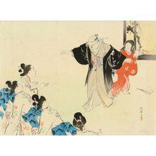 Mizuno Toshikata: A frontispiece of a novel in - Hara Shobō