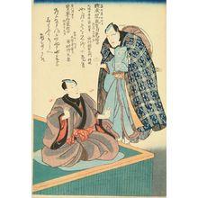 UNSIGNED: Memorial portrait of actors Nakamura Utaemon IV and Ichimura Takenojo V, 1851/1852 - Hara Shobō