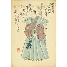 UNSIGNED: Memorial portrait of the actor Ichimura Takenojo V, 1851 - 原書房