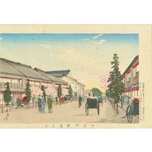 井上安治: Sintomi Theater, Shintomi Street, 1884 - 原書房