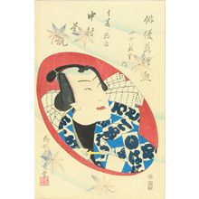 Utagawa Kunisada II: A portrait of the actor Nakamura Shikan as Ihishi no Komakichi, from - Hara Shobō