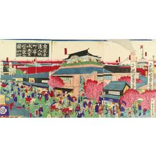 歌川国利: Prosperity of Suitengu and Imasei restaurant on Ningyocho Street, triptych, 1882 - 原書房