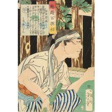 Tsukioka Yoshitoshi: Tsuchiya Sozo, from - Hara Shobō