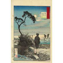 Kobayashi Kiyochika: - Hara Shobō