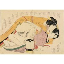 SIGENOBU: A couple, c.1823 - Hara Shobō