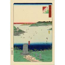 HIROSHIGE��: Kokura Beach, Hizen Province, from - 原書房