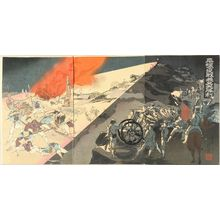 TOSHIMITSU: A scene of Japan-China war, triptych, 1894 - 原書房