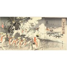 SHUKO: A scene of Japan-China war, triptych, 1894 - 原書房