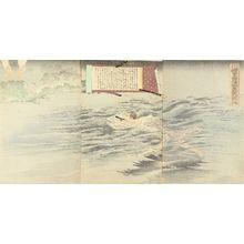 UNSIGNED: A scene of Japan-China war, triptych, 1894 - Hara Shobō