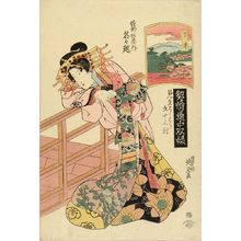 Keisai Eisen: Portrait of the courtesan Nanakoshi of Sanomatsuya, station Kusatsu, from Keisei dochu sugoroku (Courtesans' sugoroku game of the Tokaido), subtitled Mitate Yoshiwara gojusan tsui (Parody comparison of Yoshiwara courtesans and the fifty-three stations), c.1825 - Hara Shobō
