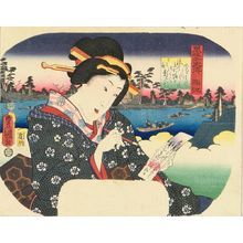 歌川国貞: A beauty writing a poem, titled - 原書房