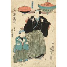 Utagawa Kuniyoshi: A spinning-top performance by Takezawa Toji and his student Takezawa Kaneji, c.1844 - Hara Shobō