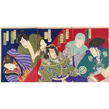 守川周重: Actors in a kabuki performance, triptych, 1880 - 原書房