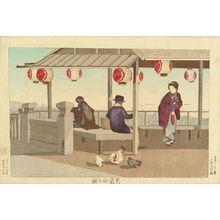 Kobayashi Kiyochika: Atagoyama, from - Hara Shobō