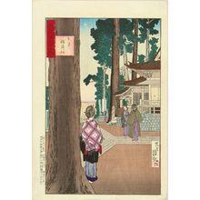 Kobayashi Kiyochika: Oji Inari Shrine, from - Hara Shobō