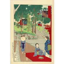 Kobayashi Kiyochika: Meguro FudoTemple, from - Hara Shobō